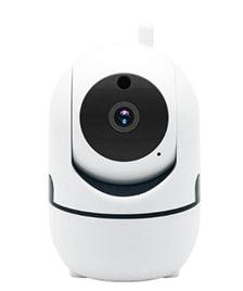 caméra vision nocturne pour la vidéosurveillance