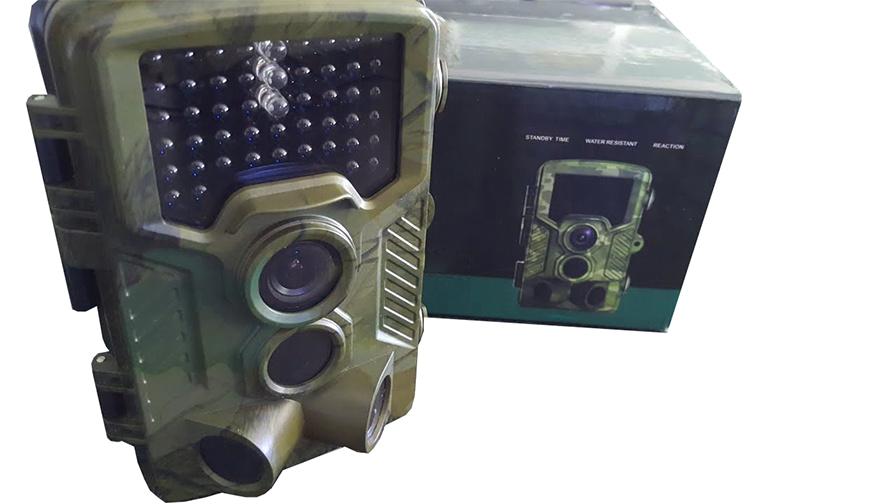 photo de la caméra pour la chasse Coolife